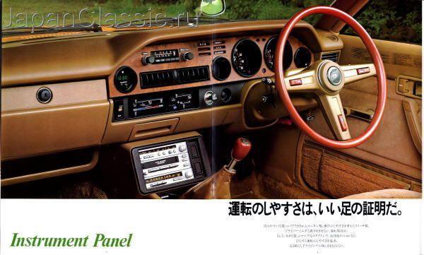 Toyota Carina 1977 A40 - JapanClassic