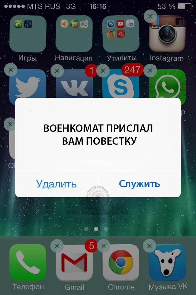 Военкомат планирует рассылать повестки по электронной почте Подробнее http://www.nversia.ru/news/view/id/104893 #Саратов #СаратовLife