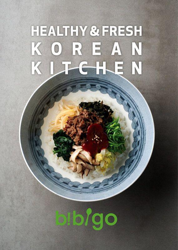 Healthy & Fresh Korean Kitchen by coolcraftbook on Etsy