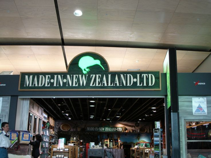 The made in NZ store at the Auckland Airport ran for 5 years with no maintenance