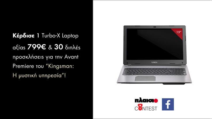 "Turbo-X laptop και 30 διπλές προσκλήσεις για την Avant Premiere της ταινίας ""Kingsman: Η μυστική υπηρεσία"" #Plaisio #Πλαίσιο #contest #Turbo-X #laptop #Kingsman"