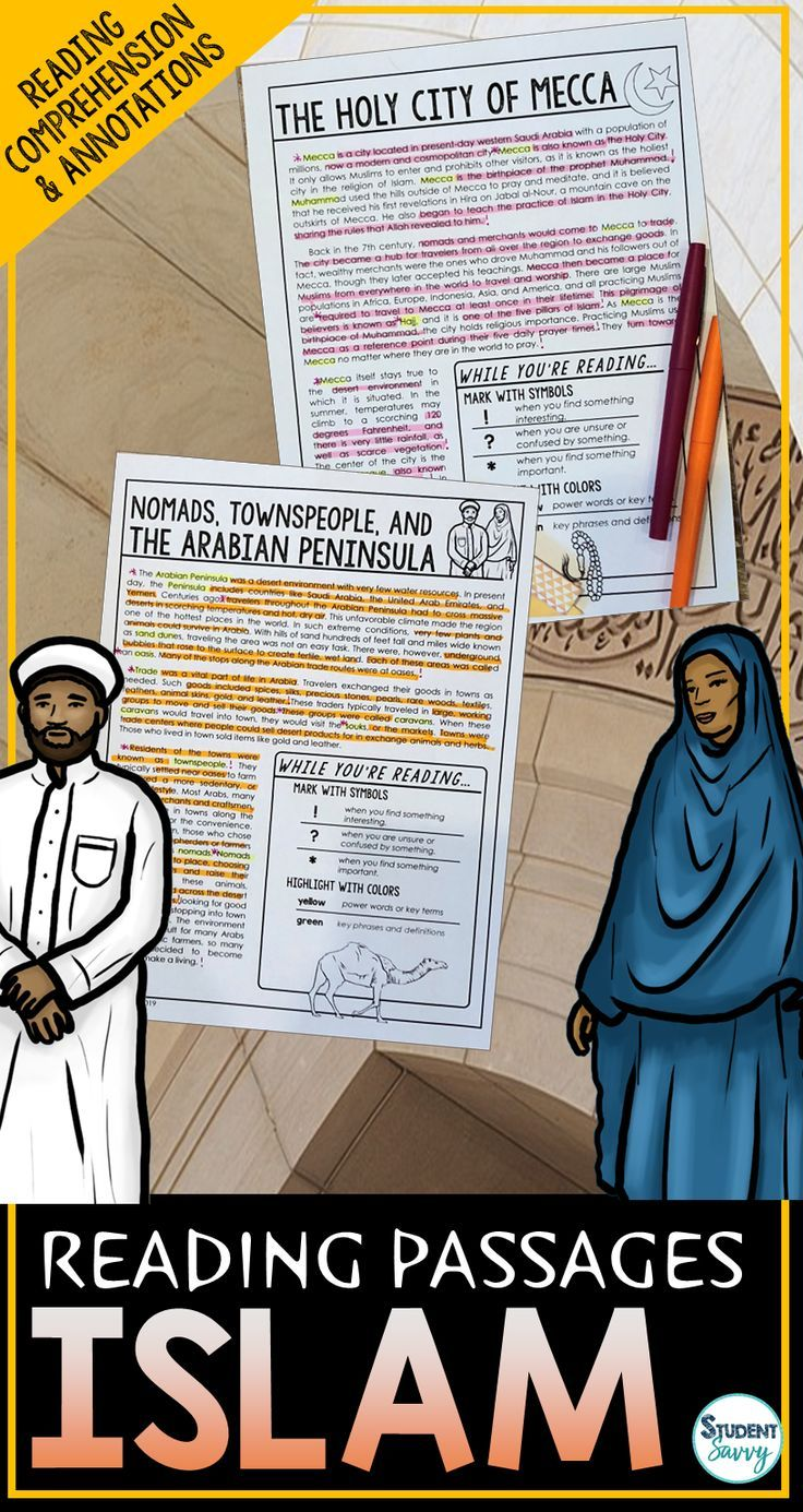 Predownload: Islam Reading Passages Questions Annotations Islamic World Reading Passages Reading Comprehension Passages Reading Comprehension Questions [ 1385 x 736 Pixel ]