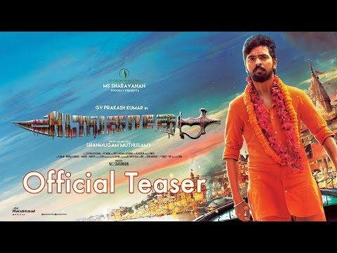 Free  video song of malayalam movie my boss in 3gp