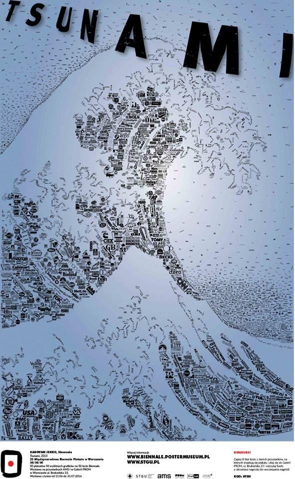Radovan Jenko, Slovenia - Tsunami, 2015 #50designers50posters50mbp #STGU #AMS #ASP
