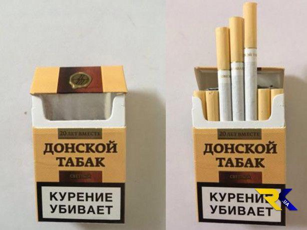 Объявление о продаже табачных изделий сигареты оптом в чебоксарах купить
