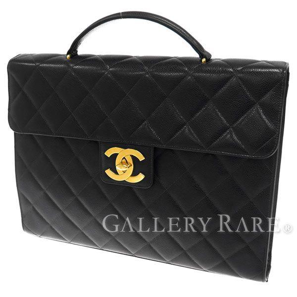 シャネル ビジネスバッグ マトラッセ ココマーク キャビアスキン ブリーフケース A02794 CHANEL バッグ 書類バッグ