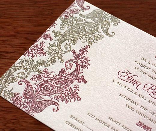 Hima Indian wedding card design