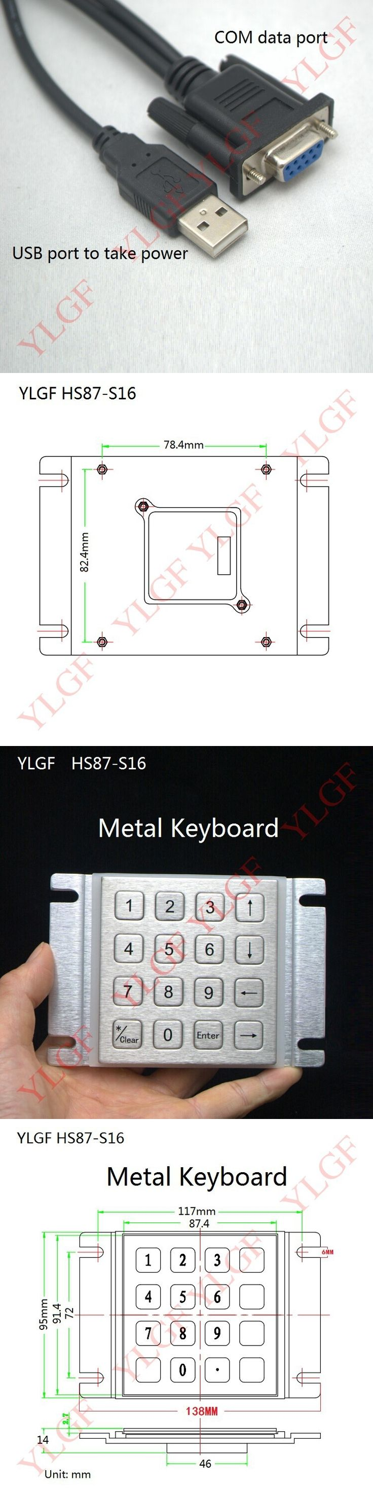Metal keyboard  Up, down, left, right,COM data +USB power supply YLGF HS87-S16  waterproof (IP65), dust, anti violence