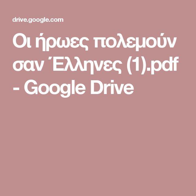 Οι ήρωες πολεμούν σαν Έλληνες (1).pdf - Google Drive