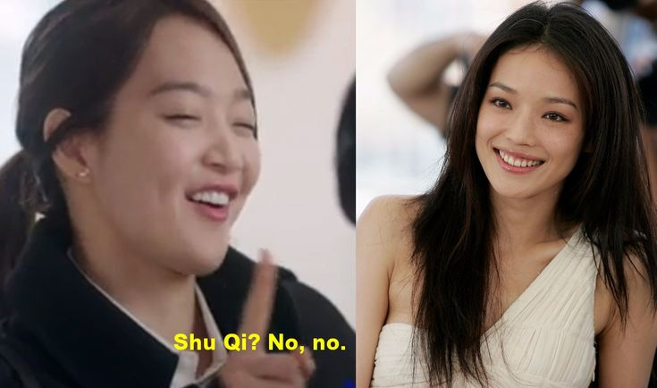 Oh My Venus Trivia: Why did Shin Min Ah mention Shu Qi?