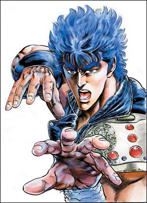 『北斗の拳』201X