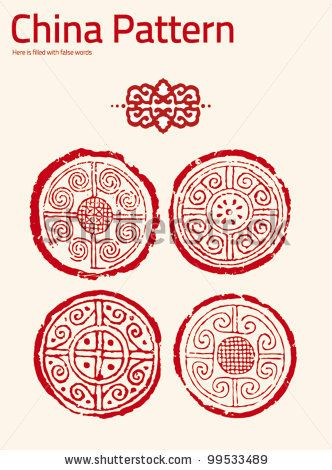 chinese elements pattern (flower 2) by Leon Lin and Vivian Liu, via ShutterStock