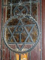 Seal of the Theosophical Society - Door decoration at Kazinczy Street 55, Budapest (Hungary).