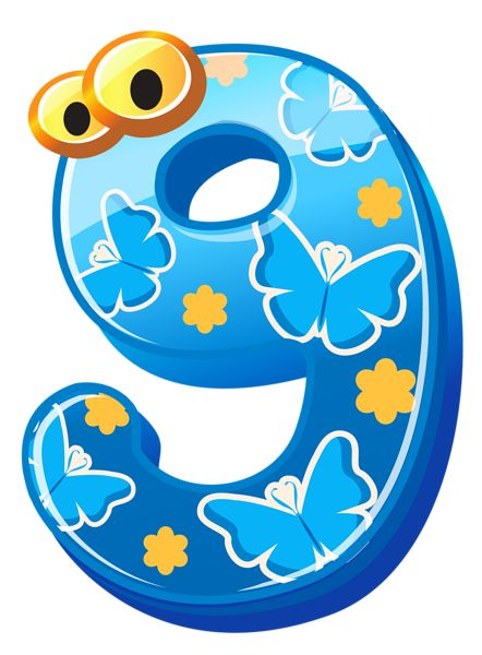Cute Number Nine PNG Clipart Image