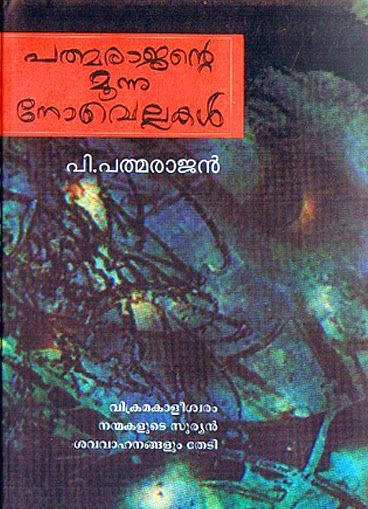 epub learning politics from sivaram the life and death of a revolutionary tamil journalist in