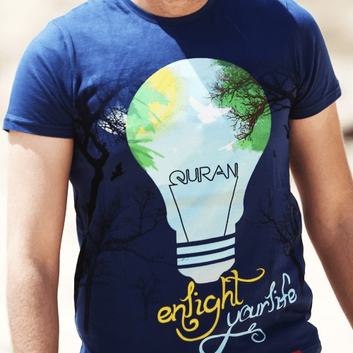 Read Qur'an .. Enlight your life :) - design by Muslim Syle