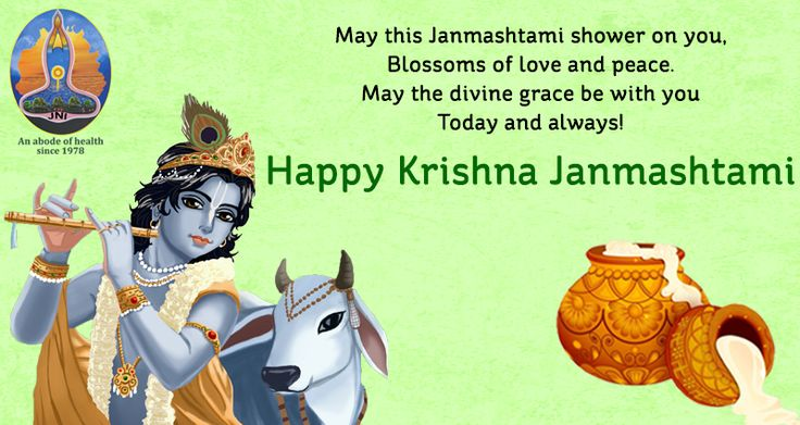 Jindal Naturecure Wishing you all a very Happy #SriKrishna #Janmashtami
