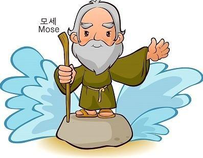 manualidadaes dios da un hijo a Abraham - Buscar con Google