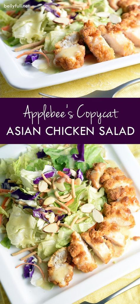 Now you can make the ever-popular Applebee's Asian Chicken Salad at home with this copycat recipe. Save money, but with the same delicious results!