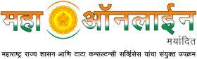 2016 MPSC Recruitment, 450 Tax Assistant Recruitment - mpsc.gov.in, Last Date 25th July, Maharashtra Public Service Commission Recruitment - mpsc.gov.in