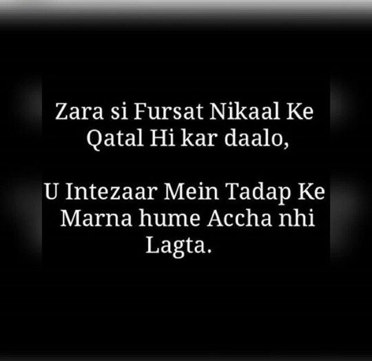 Kabi kabhar main b asa sochti ti ... But nt now :)