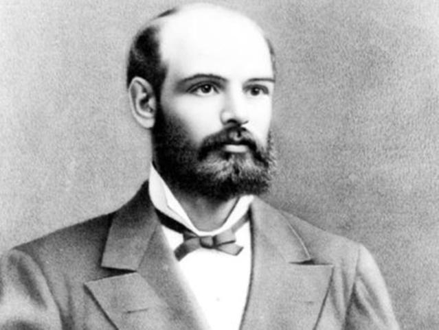 Chilean Hero: Commander Arturo Prat