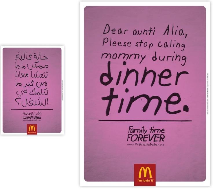 Campaign: Family Time Forever / Advertiser: McDonald's / Agency: Leo Burnett Dubai / Country: UAE / Executive Creative Director: Peter Bidenko / Creative Director: Marwan Chahine / Art Director: Tariq Ayass / Copywritter: Maha Khawaja & Clevin Antoa / Award: Food / Drink Cristal