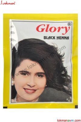http://www.lokmanavm.com/U647,1690,acik-kahverengi-kina-hint-kinasi-10gr-glory-henna.htm Siyah Kına - Hint Kınası 10Gr.