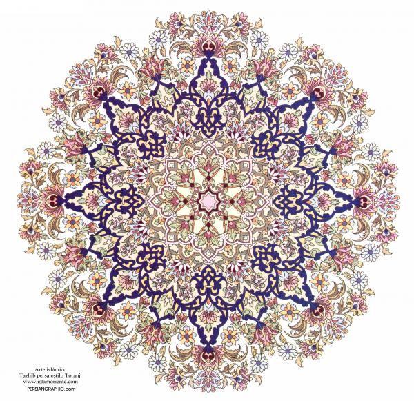 "Islamic art - Persian Tazhib - ""Toranj"" style - 2"