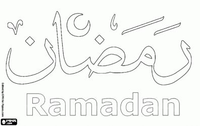 TONS of Ramadan coloring sheets! D http//www.oncoloring