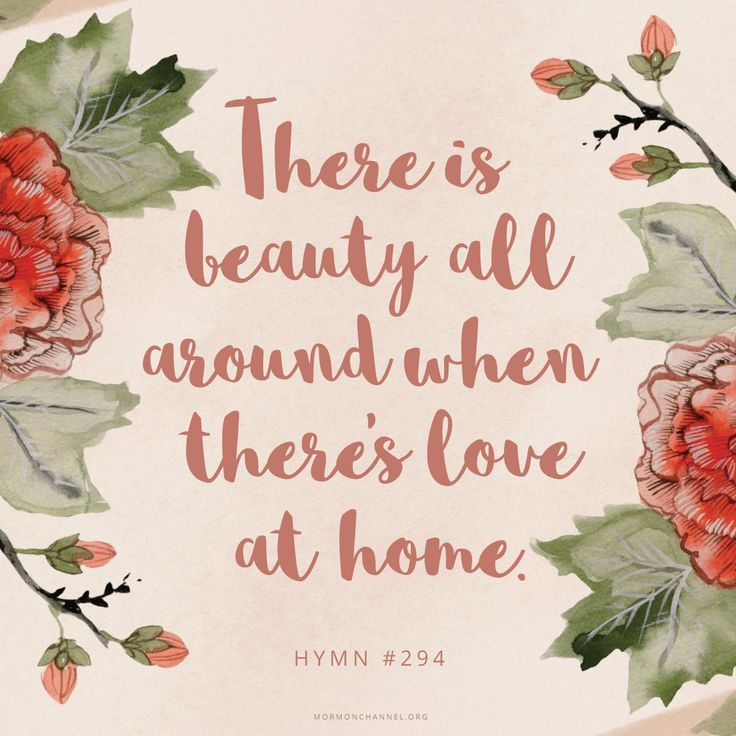 There is beauty when there's love at home. #DailyQuote