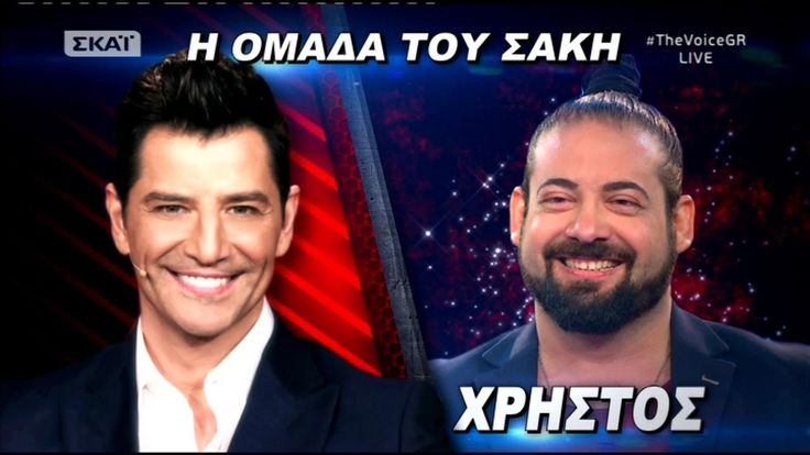 The Voice of Greece 3 | Τελικος - Χρηστος Θεοδωρου...2/3/2017