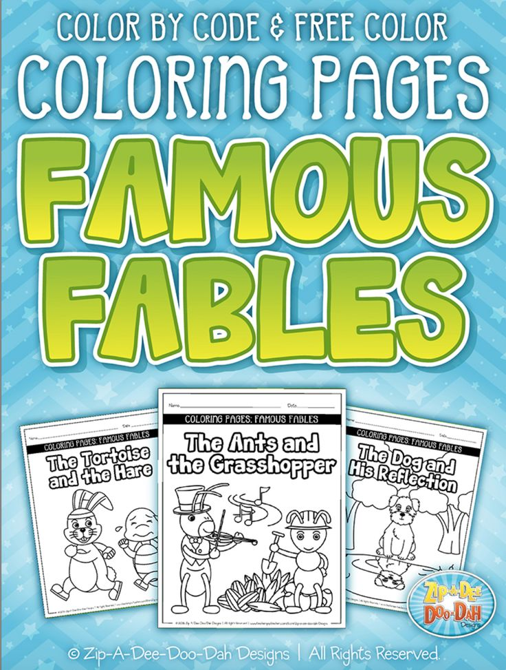 Famous Fables Printable Coloring Pages