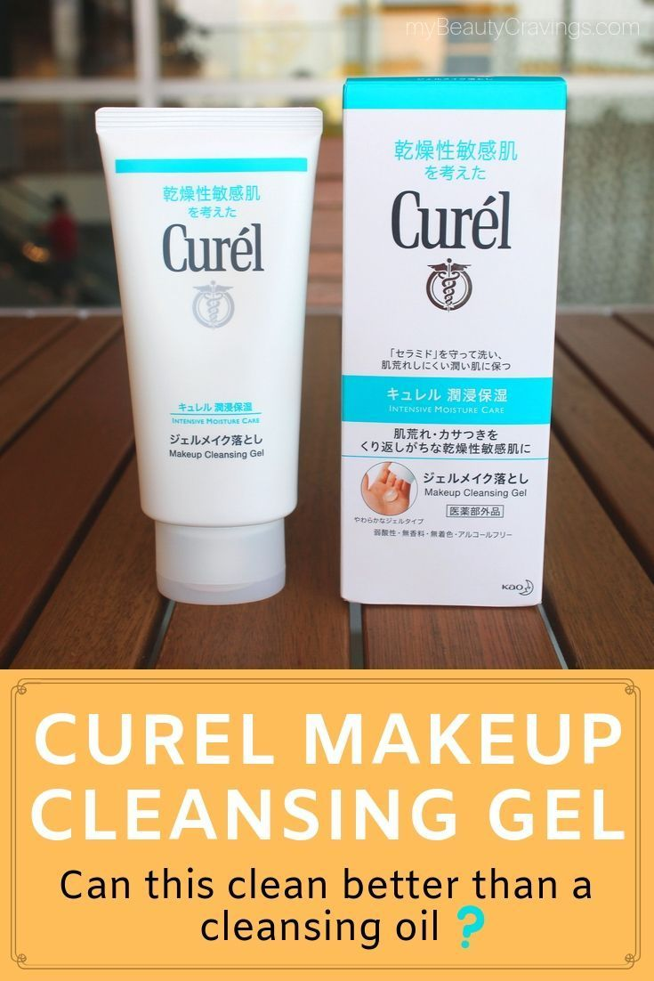 Let's compare Curel Makeup Cleansing Gel with a cleansing oil – which cleans better