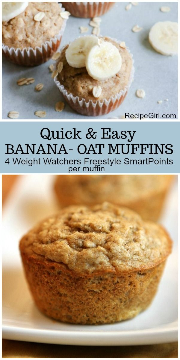 Quick and Easy Banana Oat Muffins recipe from RecipeGirl.com : #weightwatchers #SmartPoints #wwfreestyle