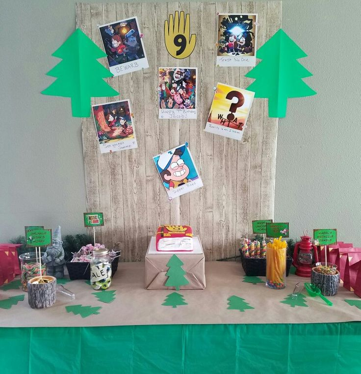 Gravity Falls birthday party