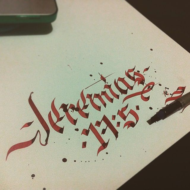 Jeremías 17:5 Calligraphy - Canserbero - Muerte