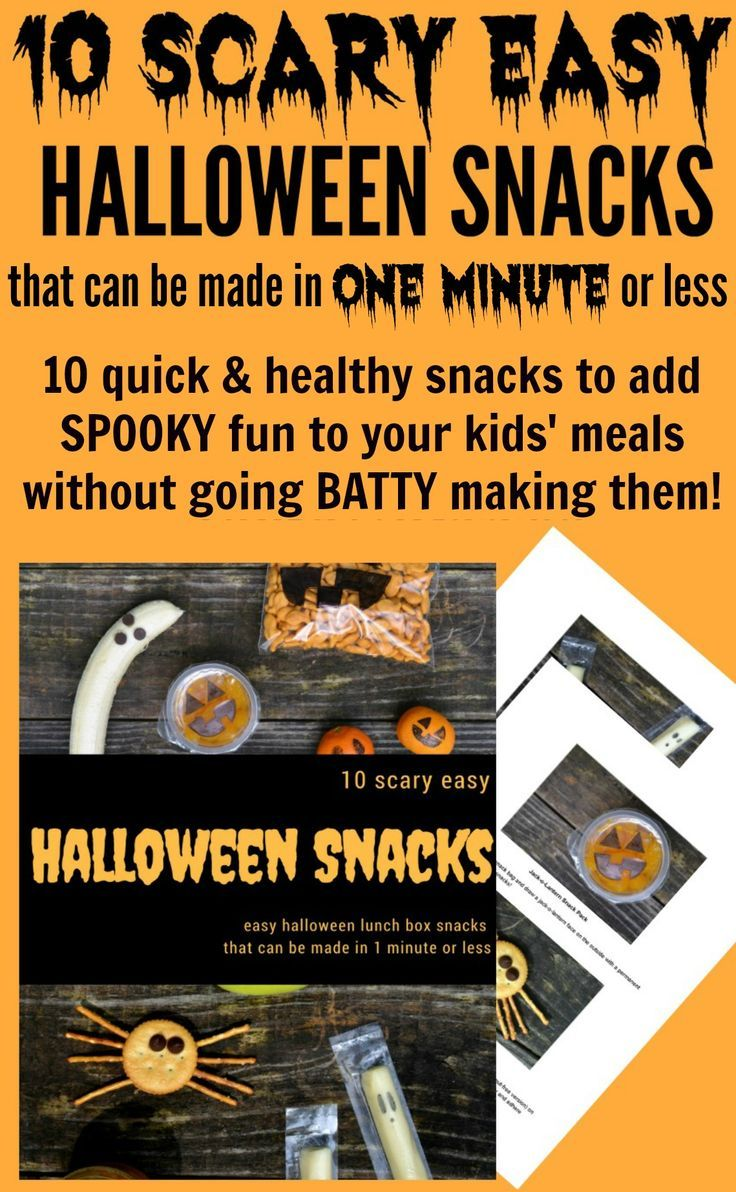 385 best kid friendly food images on pinterest amazing recipes need easy snack ideas to add some halloween fun to your kids food grab this fandeluxe Document