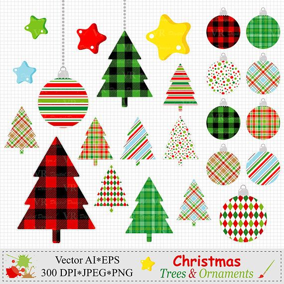 Christmas Trees Ornaments Clipart Christmas Digital Vector