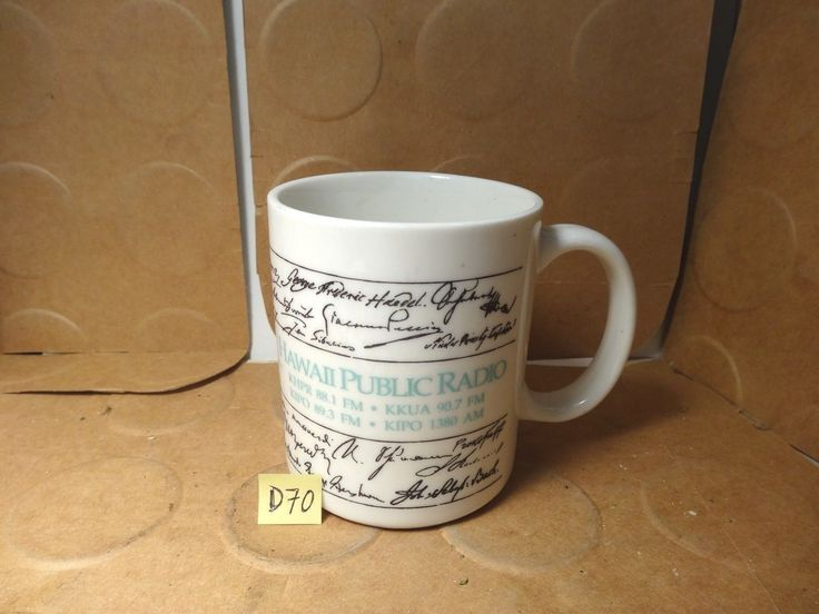 Hawaii Public Radio Coffee Mug (used/euc)
