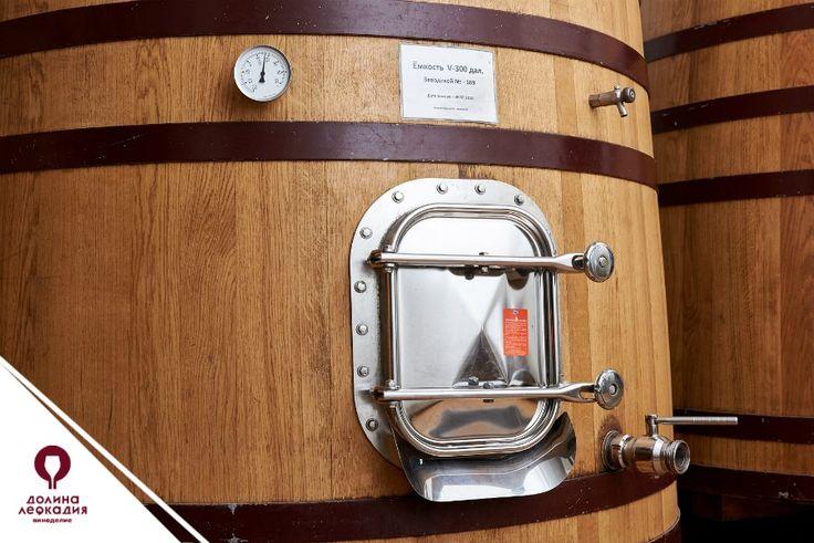 Непосредственно производство вина можно разделить на два этапа: первичное и вторичное виноделие. В первичное входят все процессы, которые касаются переработки винограда, вплоть до получения молодого вина. А далее начинается, пожалуй, еще более сложный этап, во время которого молодое вино обрабатывается и выдерживается, формируется его окончательный вкус и букет.