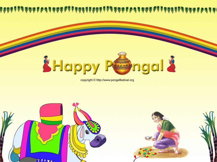 Pin by Raj Hirvate on streaming Happy pongal, Happy onam