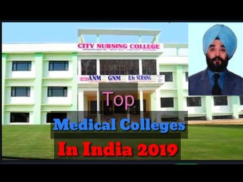 Top Medical Colleges in Punjab India 2019| City Nursing