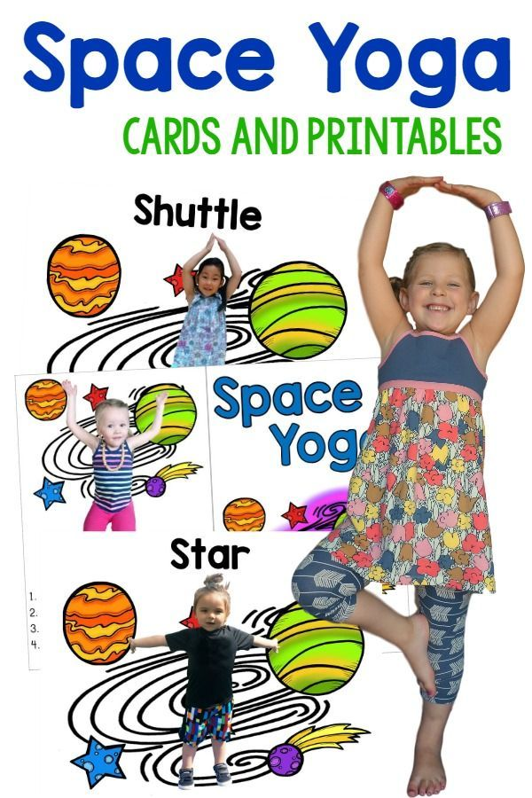 Kids Yoga and Gross Motor with a Space theme.  Real kids in the yoga poses!
