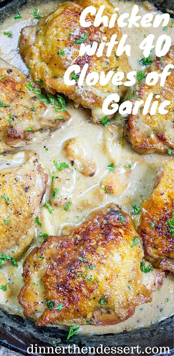 Chicken with 40 Cloves of Garlic sounds overwhelming but instead it is a deliciously mellow garlic with a creamy white wine sauce you'll want every day!