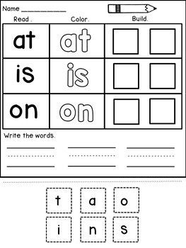 Kindergarten Sight Word Practice Worksheets This Pack Contains Fun Desined To Help Your Students Their