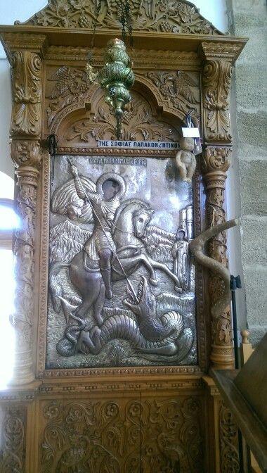 St. George and the Dragon, Agiou Georgiou, Cyprus