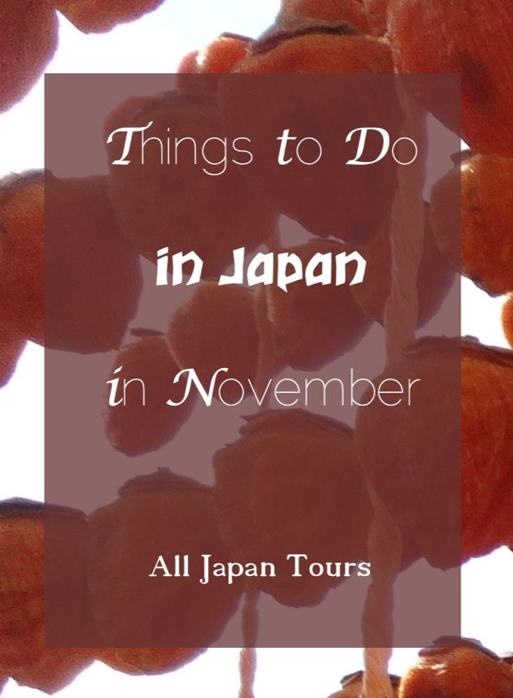 November brings the best out of Japan weather-wise…