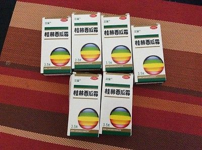 San Jin Gui Lin Watermelon Frost Xi Gua Shuang Mouth Ulcers Canker Sores $8 each