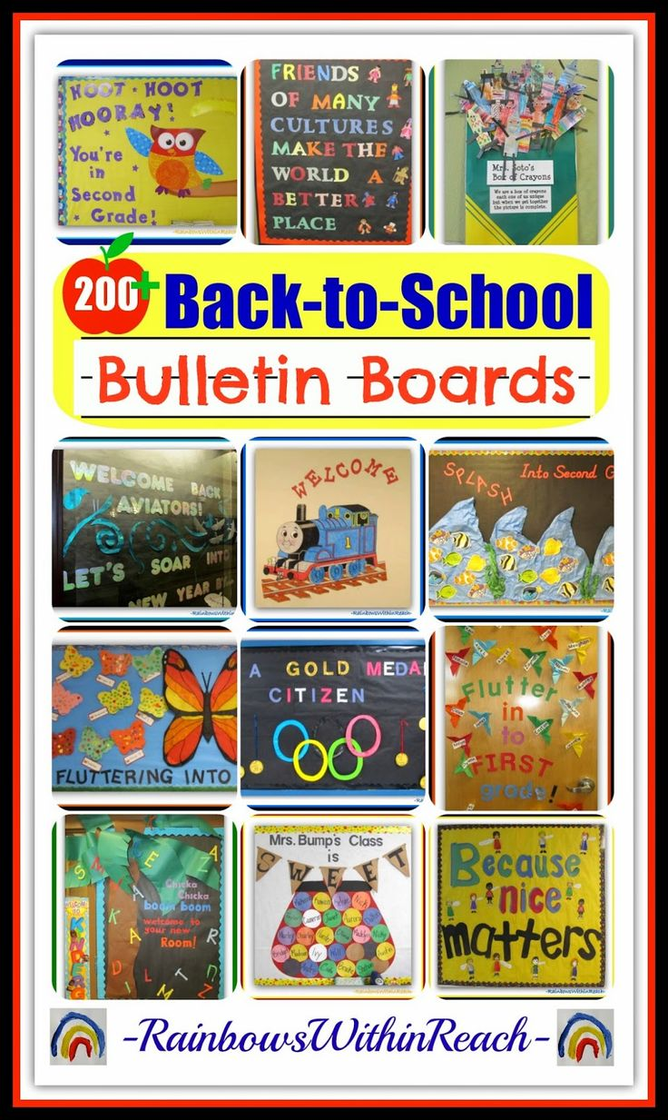 THE Collection of over 200 Back-to-School Bulletin Boards  Doors at RainbowsWithinReach #BackToSchool #BTS